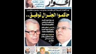 الجزائر: تصريحات سعداني .. مؤشرات خطيرة وردود متضاربة!