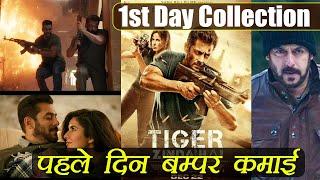 Tiger Zinda Hai First Day Box office Collection: Salman Khan, Katrina Kaif starrer shines |FilmiBeat