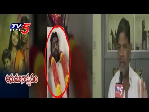 Software Engineer Madhukar Reddy Death in USA Turns Mysterious | TV5 News