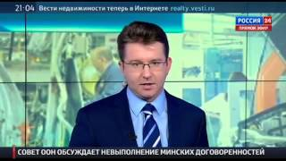 Иномарки уходят с российского рынка
