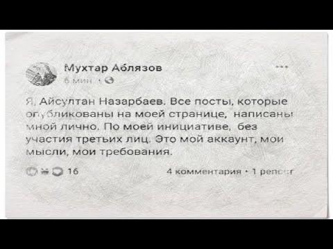 Россия блокирует Facebook в Казахстане.