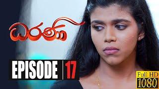 Dharani | Episode 17 06th October 2020 Thumbnail