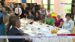 Бочаров отметил труд волгоградских воспитателей знаками «Забота о детстве»