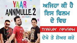 Yaar Anmulle 2 Trailer Honest Review