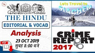 The Hindu Editorial Analysis | 23 October 2019 | UPSC | Bank | SSC | Railway | 8:00 AM