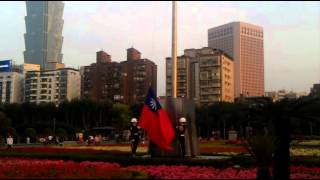 台北國父紀念館 Sun Yat-sen Memorial Hall Taipei, Flag Ceremony