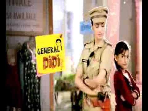General Didi - Dec. 18th Promo