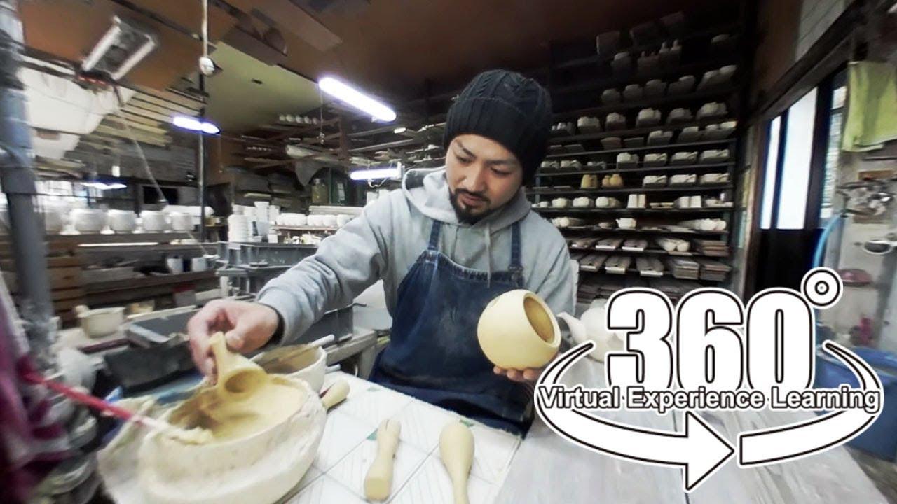 【360°】村松生地 | 長崎県東彼杵郡波佐見町 土石製品製造業