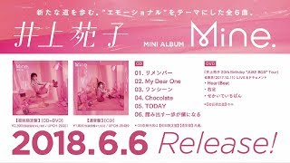 mini Album「Mine.」2018.6.6 Release! ○初回限定盤[CD+DVD] ¥2300(税...