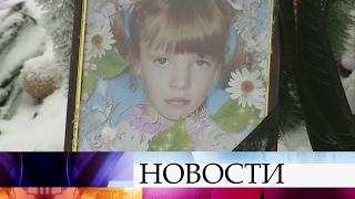 ВНижегородской области 15-летнюю девушку подозревают вубийстве первоклассницы.
