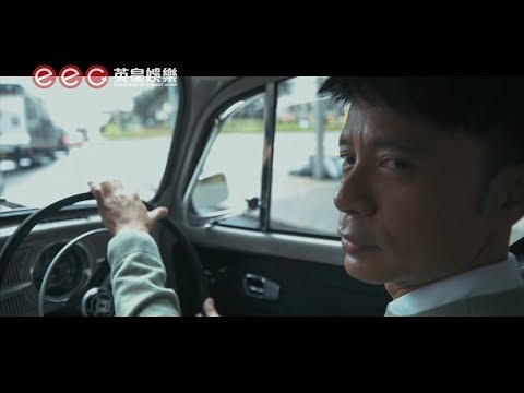 李克勤 Hacken Lee《五十路》[Official MV]