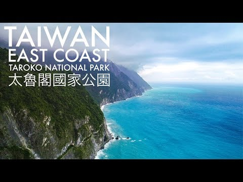 Taiwan's East Coast Treasure | Taroko National Park Road Trip