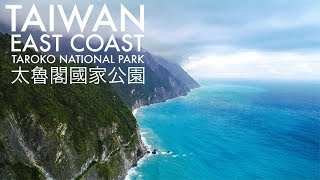 East Coast Treasure Taiwan Taroko National Park Road Trip