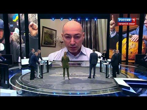 """Гордон на канале """"Россия 1"""": Смешко заставит Путина вернуть Украине Крым и Донбасс"""