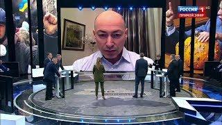 Гордон на канале 'Россия 1': Смешко заставит Путина вернуть Украине Крым и Донбасс