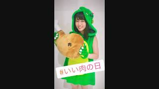 201711 AKB48 チーム8 清水麻璃亜 インスタストーリーまとめ @gn___maria.