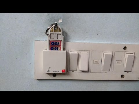 Power On Off Dp Main Switch Key Ring Anchor 32a Dp Youtube