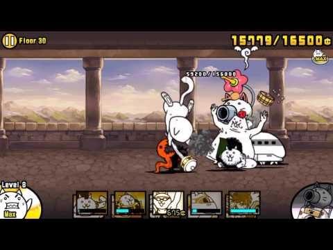 The Battle Cats - Floor 30