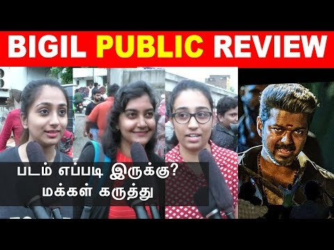 bigil-public-review-|-bigil-review-|-thalapathy-vijay,-nayanthara