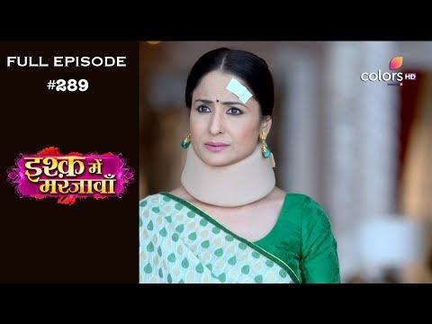 Ishq Mein Marjawan - 24th October 2018 - इश्क़ में मरजावाँ - Full Episode