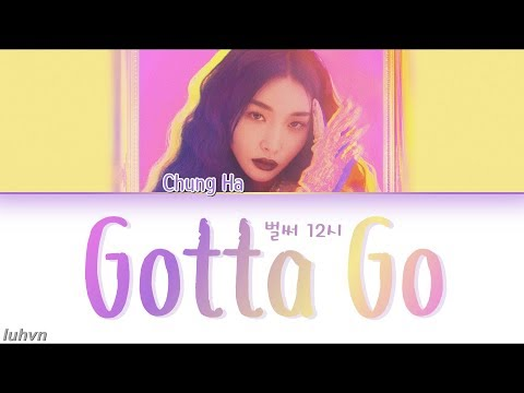 CHUNG HA (청하) - 'Gotta Go (벌써 12시)' LYRICS [HAN|ROM|ENG COLOR CODED] 가사