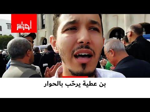 الناشط إسلام #بن_عطية يدعو إلى فتح الحوار مع الرئيس الجديد، ولكن بشروط..