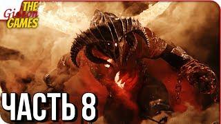 СРЕДИЗЕМЬЕ 2: Тени войны \ Shadow of War ➤ Прохождение #8 ➤ ДА ДЕТКА, ЭТО БАЛРОГ!