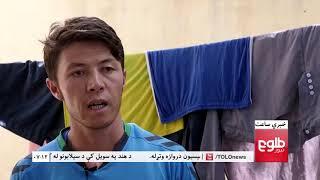 LEMAR NEWS 16 August 2018 /۱۳۹۷ د لمر خبرونه د زمري ۲۵ نیته