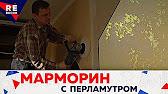 2 июн 2015. Производство экономичных кварцевых обогревателей. Тел. 8-800-333-05-35   tepleko. Ru новая видео презентация компании теплэко.