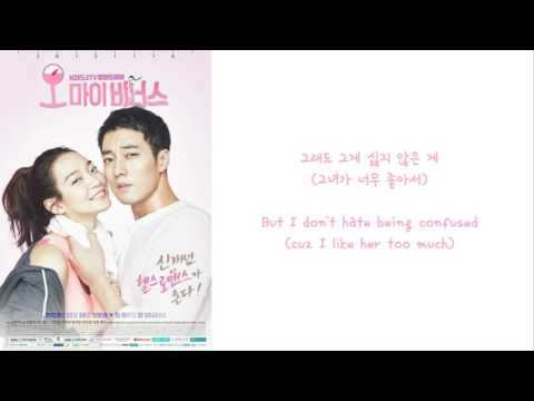 Jonghyun - Beautiful Lady (Oh My Venus OST) LYRICS [HAN/ENG]