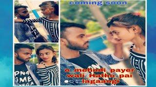 o_mehendi_pyaar_ wali (2k19 hit song heart touching video) cover by-Akash and arita