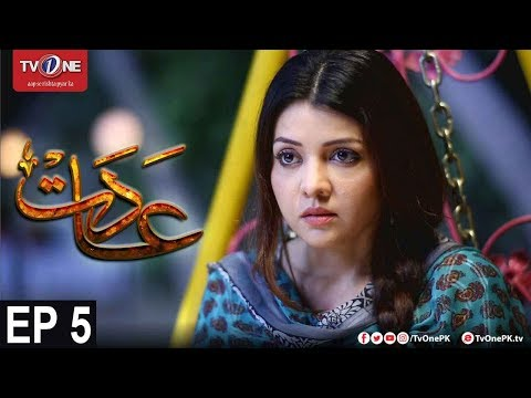 Aadat - Episode 5 - TV One Drama - 9th January  2018