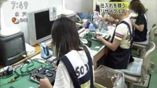 2010年7月27日放映。リユースショップねぎぼうず(埼玉県熊谷市)がNHK...