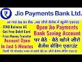 How To Open Jio Payments Bank Account,Jio Bank Saving Account Opening Full Process.#Jiobank
