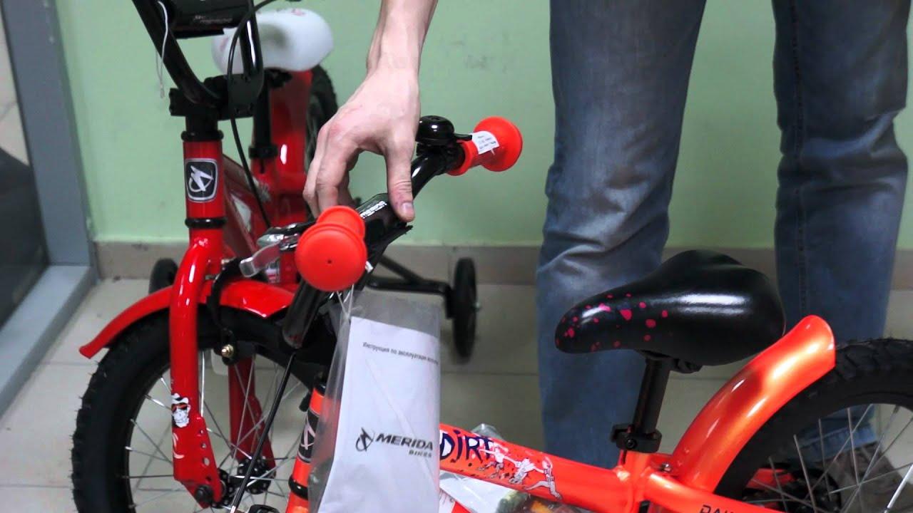 4c8089ca172 Детски велосипед 12 - Цена - Продажба Igra359.bg