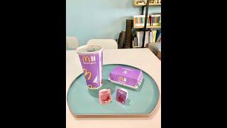 싱가포르에서 맥도날드 BTS MEAL 주문해서 먹기 성…