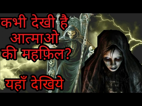 Haunted fort In Madhya pradesh   In india   in Hindi   auto insurance quotes