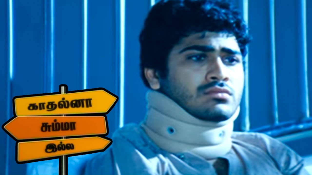 Kadhalna Summa Illai | Kadhalna Summa Illai Tamil Movie Scenes |Sharwanand  survives from an accident