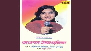 Jodi Bhabo Bhalobeshe