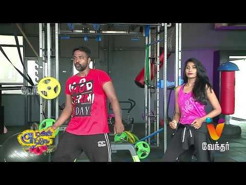 Zumba Dance Workout | Zumba Fitness| Putham puthu kalai | |Epi 1146 |