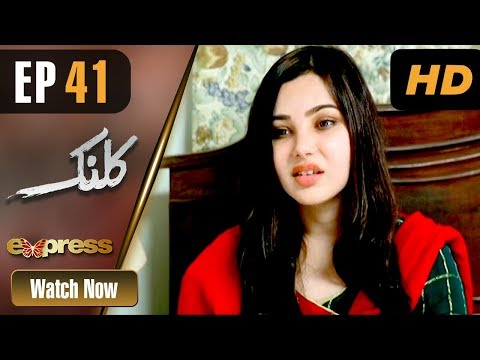 Kalank - Episode 41 - Express Entertainment Dramas