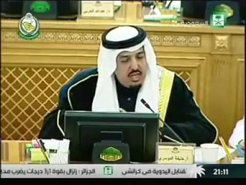 عضو في مجلس الشورى يتكلم عن الرواتب المدنيين والعسكريين كلام يرفع الراس