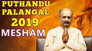 Puthandu Palangal 2019 - Mesha Rasi   by Srirangam Ravi   7338999105