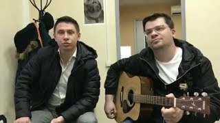 Эдуард Суровый (Гарик Харламов) - Хусосят меня