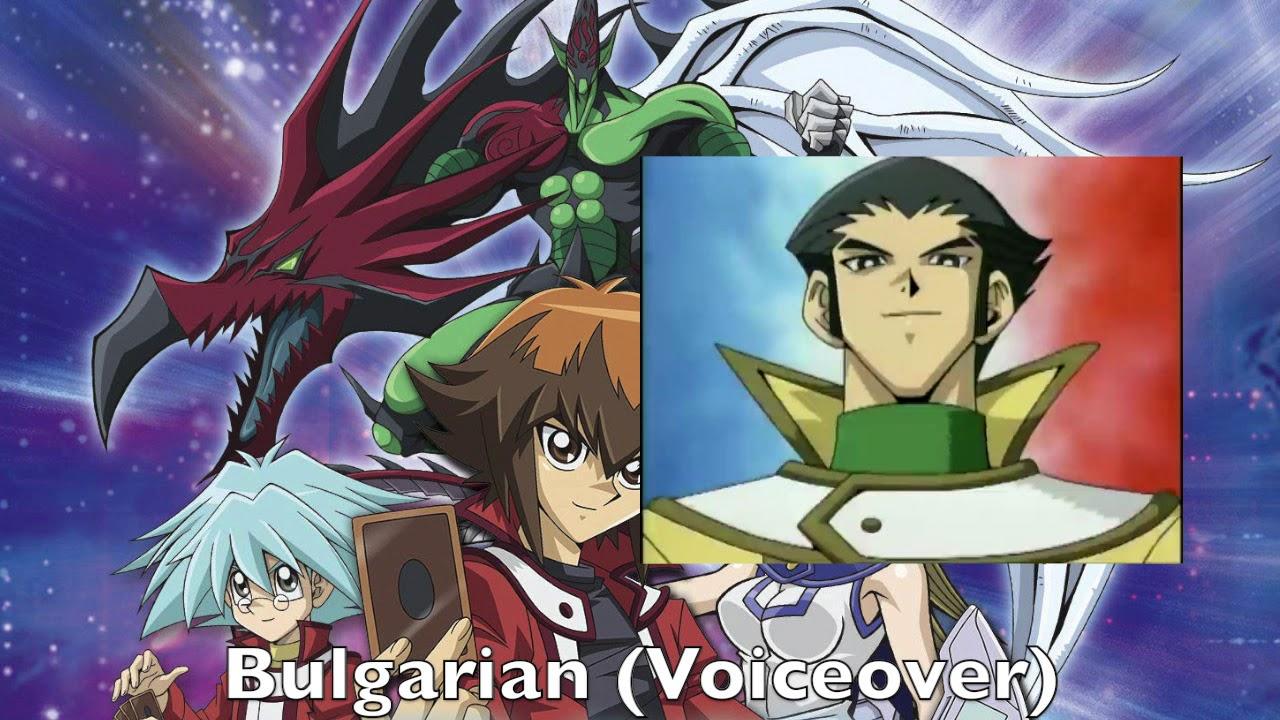 Yu-Gi-Oh GX ! OP 2 - Edited - YouTube