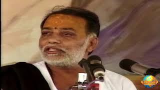 Day 3 - Manas Chitrakoot   Ram Katha 566 - Chitrakoot   28/03/2001   Morari Bapu