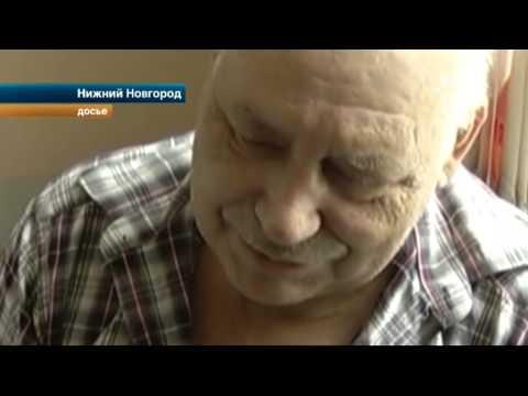 Убийцу 6 детей из Нижнего Новгорода выписали из больницы