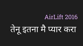 Tenu Itna Mai Pyar Kara- Soch Na Sake Lyrics हिंदी लिरिक्स Floating Hindi Lyrics by PK