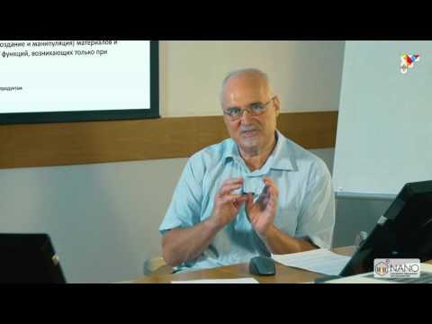 Лекция 2.1 | Предпосылки возникновения наноэлектроники. Значения термина, основные понятия