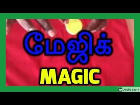 ONLINE MAGIC TRICKS TAMIL I ONLINE TAMIL MAGIC #282 I Solid through Solid